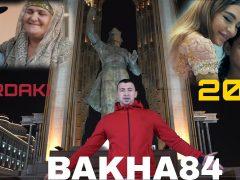 Баха84 - Мардаки