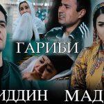 Мадина Давлатова ва Ахлиддини Фахриддин - Гариби