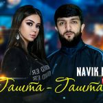 Navik MC - Гашта гашта