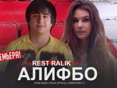 REST Pro (RaLiK) - Алифбо