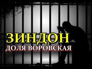Amid - Ай мамаджан Доля воровская