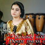 Farahnoz Sharafova - Dostad Darom Hamesha Hamesha