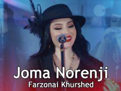 Farzonai Khurshed - Joma Norenji