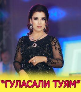 Гуласал Пулотова - Таманнои таманно