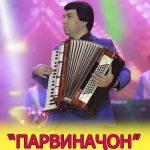 Олими Чумахон - Парвиначон