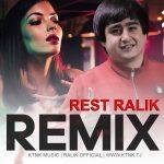 REST Pro (RaLiK) - Remix