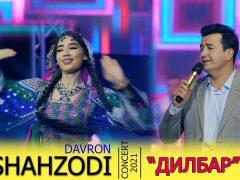 Шахзоди Даврон - Дилбар
