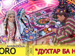 Соро Ахмадова - Духтар ба нозме