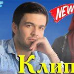 Ахлиддини Фахриддин - Карди сиёх рузам