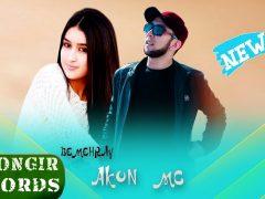 AkON MC - Бемехрай