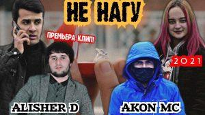 Алишер Давлатов ва Akon MC - Не нагу ба ман