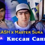 CaSh x Master Sura - Киссаи Сангак 2