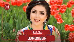 Дилороми Мехр - Гули Лола