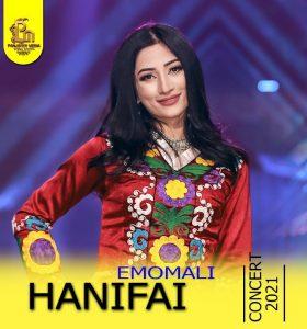 Ханифаи Эмомали - Дили санг
