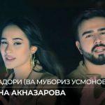 Мадина Акназарова ва Мубориз Усмонов - Дуст надори