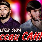 Master Sura x CaSh - Киссаи Сангак