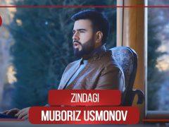 Мубориз Усмонов - Зиндаги