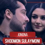 Шодмон Сулаймони - Чонона