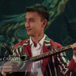 Ансамбли Сайхун - Хуррам