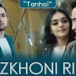 Азизхони Ризо - Гами Танхои