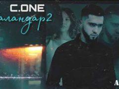 C.One - Каландар 2