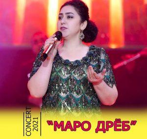 Гулпари Орифова - Дили маро дарёб