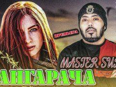 Master Sura - Чангарача