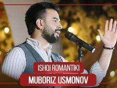 Мубориз Усмонов - Ишки романтики