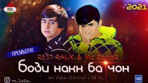 RaLiK & MC ZaFaR - Бози накн ба чон