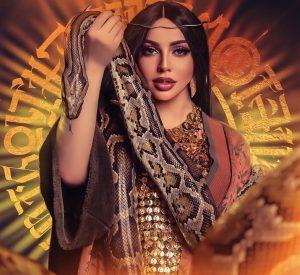 Shabnami Surayo - Habibi