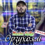 Master Sura - Орзухоям