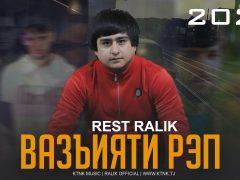 REST Pro (RaLiK) - Вазъияти рэп
