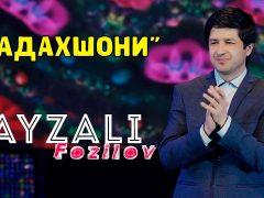 Файзали Фозилов - Бадахши