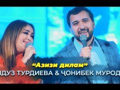 Jonibek Murodov va Yulduz Turdiyeva - Azizi dilam