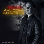 Ахлиддини Фахриддин - Хатои ишк (Альбом 2021)