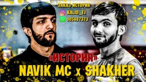 Navik MC ft Shakher - Шаст ба даст