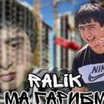RaLiK - Ма гарибм