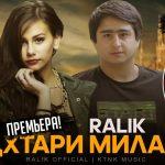 RaLiK - Дхтари Милан