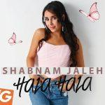 Shabnam Jaleh - Hala Hala