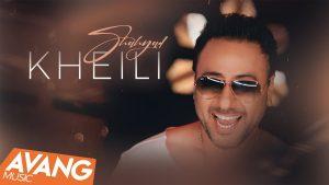 Shahyad - Kheili