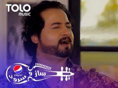 Delagha Surood - Tasver Tu