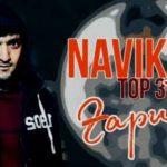 Navik MC - Топ 3 треки гариби