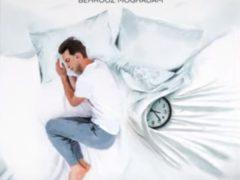 Behrooz - Ghatele Eshgh