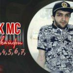 Navik MC - Асали кайфи 1,2,3,4,5,6,7