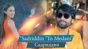 Sadriddin Najmiddin - To Medani