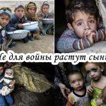Чонибек Муродов - Не для войны растут сыны