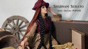 Shabnami Surayo - Olucha popuri